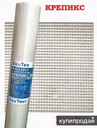 Сетка стеклотканевая фасадная Крепикс 2000 BauTex