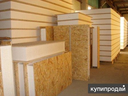 Продам СИП-панели, готовый домокомплект