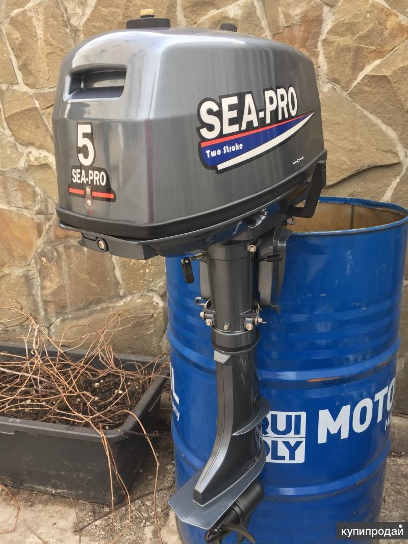 sea pro моторы купить