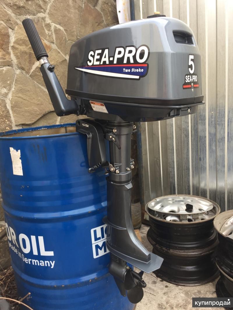 лодочные моторы sea pro цены 2016