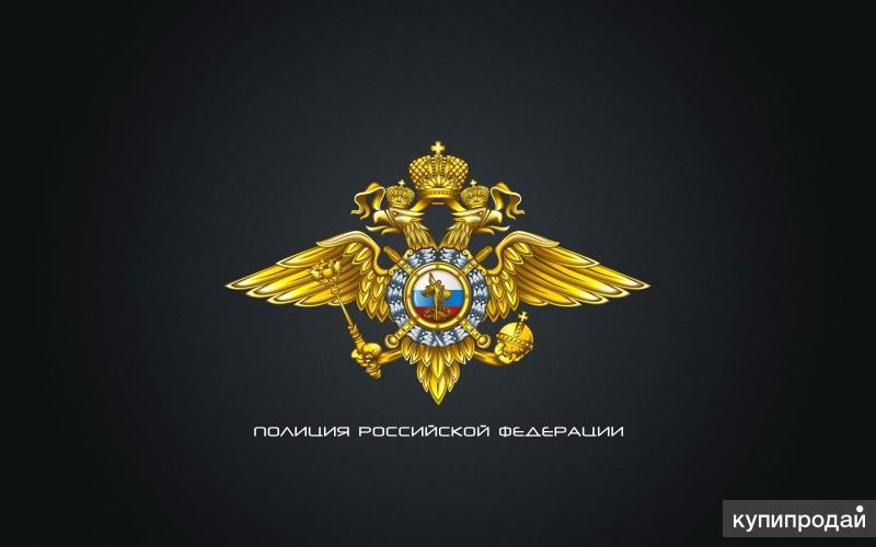 Сотрудник полиции в ОМВД Черёмушки г. Москвы