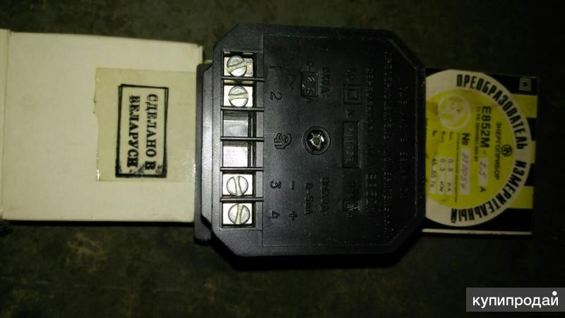 Преобразователь измерительный  Е 852М В наличии