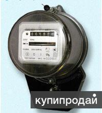 Электросчетчики: поверка, продажа, замена, программирование