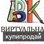 Учебники и книги с новой функцией предварительного просмотра страниц