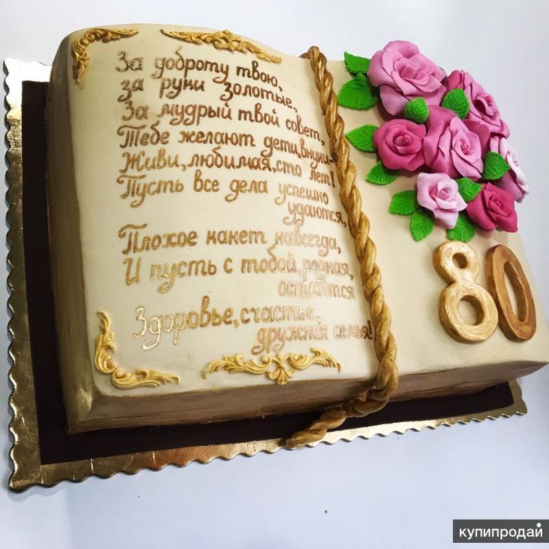 Торты, капкейки, кейк-попсы и имбирные печенья