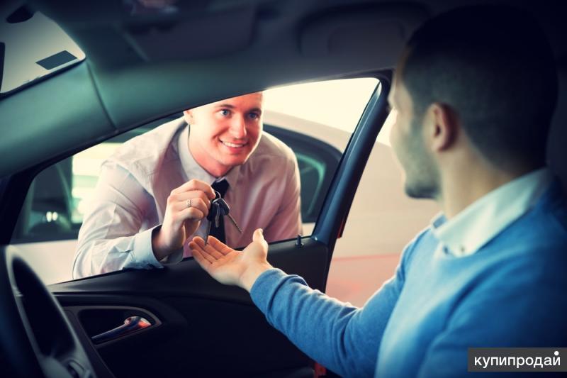 Возьму легковое авто в аренду