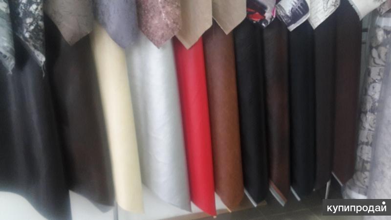 Мебельные ткани, поролон и фурнитура