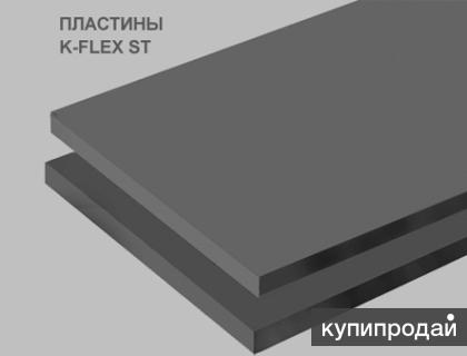 Пластины теплоизоляционные k-flex