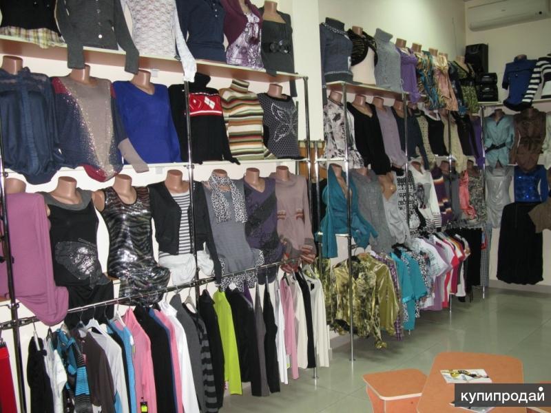 Дешево одежда