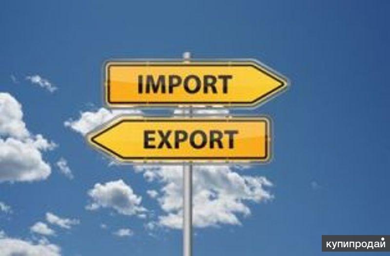 Масло на экспорт