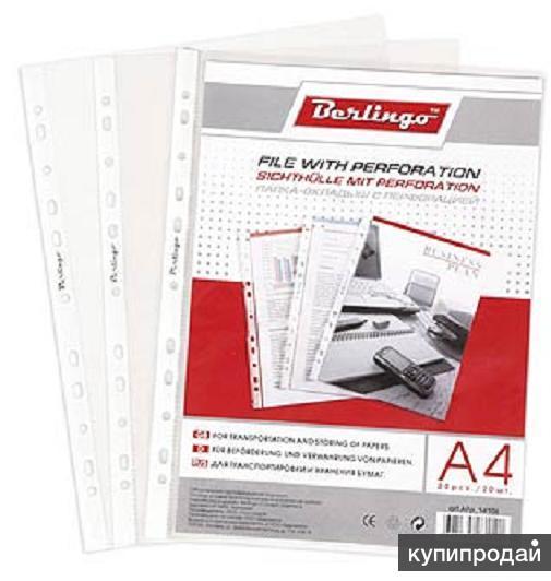 Комплекты файлов А4 Берлинго (100шт.)