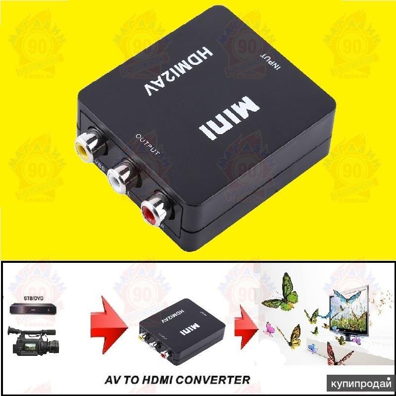 Конвертер HDMI-AV 3 RCA (Преобразователь сигнала) Черный