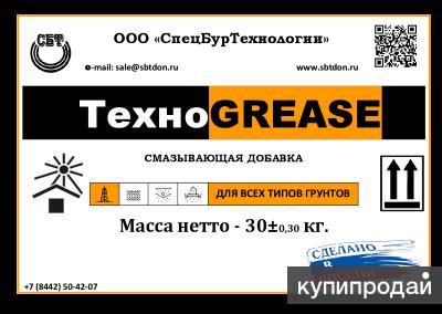 TehnoGREASE - Смазывающая добавка