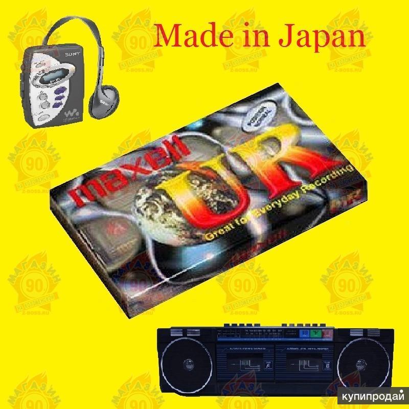 Аудио кассета Maxell UR90 (Made in Japan)