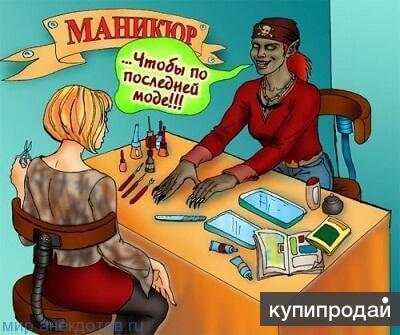 Срочно в салон требуется специалист по маникюру/педикюру