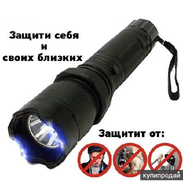 Фонарь электро шокер Police1101 для безопасности и освещения. Доставка в регионы