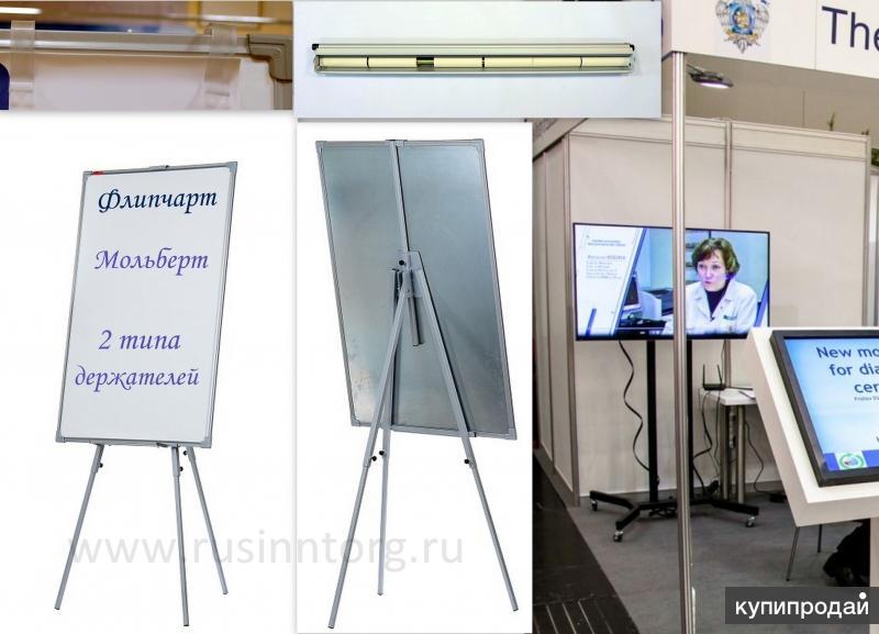 Флипчарты с магнитно-маркерными досками с доставкой в Улан-Удэ