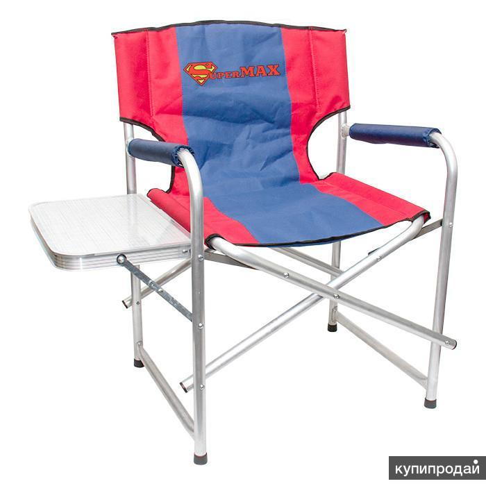 Кресло складное со столиком SuperMax