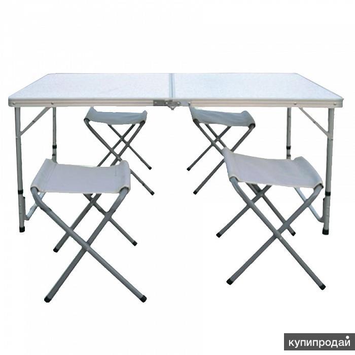Стол раскладной + 4 табурета для небольшой компании