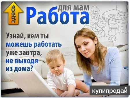 Менеджер интернет-магазина г.Москва