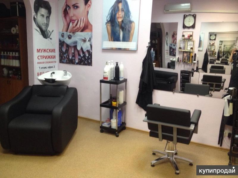 Продам бизнес парикмахерскую