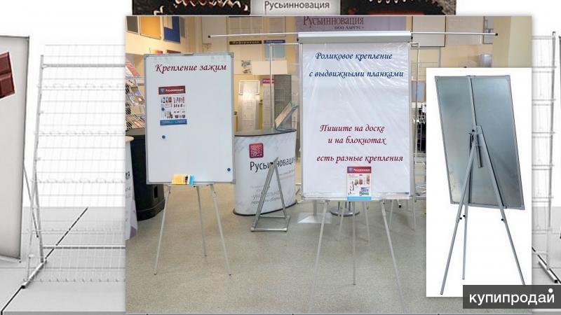 Флипчарты с магнитно-маркерными досками с доставкой во Владимирскую область