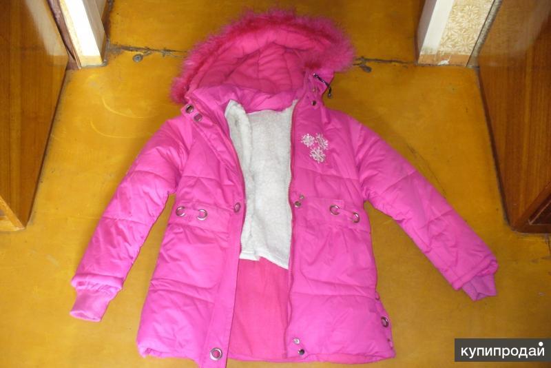 Продам зимнюю куртку на девочку 5-7 лет.розовая