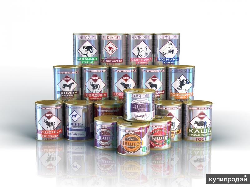 Продам легендарные консервы БМП из Бурятии!
