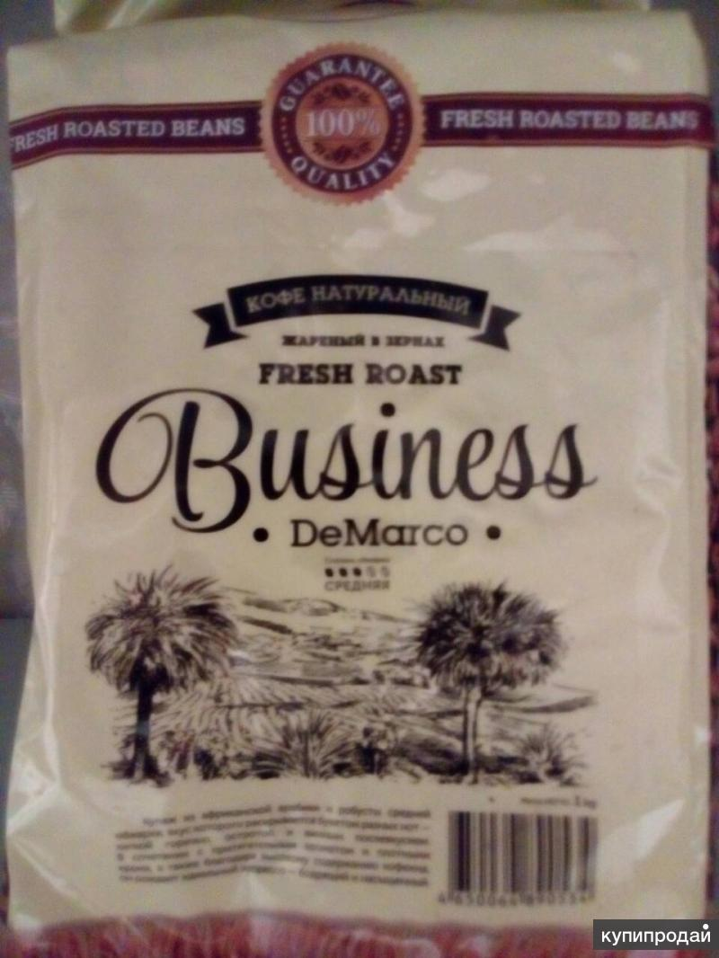 Продается  кофе в зернах