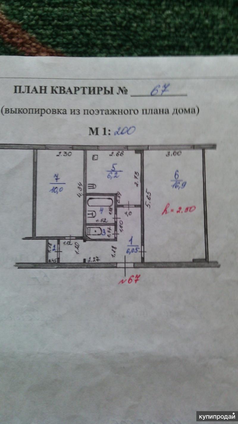 2-к квартира, 43 м2, 1/5 эт.