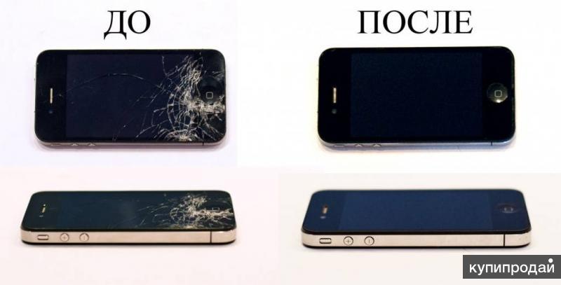 Замена стекла на телефонах.Ремонт телефонов.