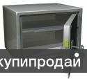 Шкаф металлический офисный КБ-02