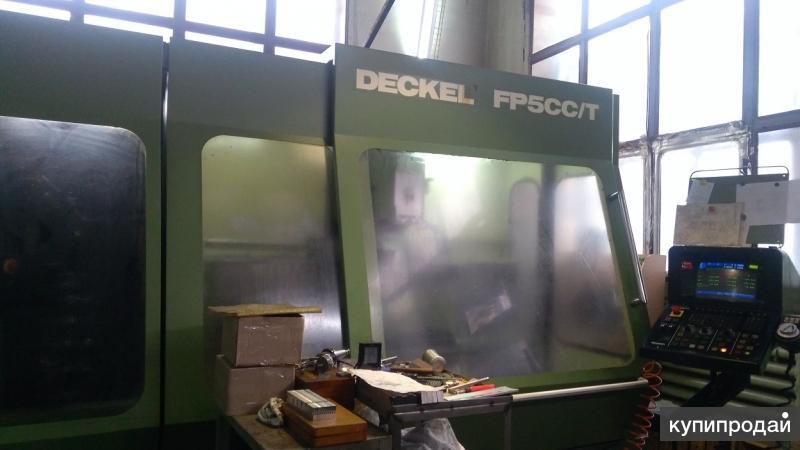 4-х осевой обрабатывающий центр Deckel Maho FP5CC/T