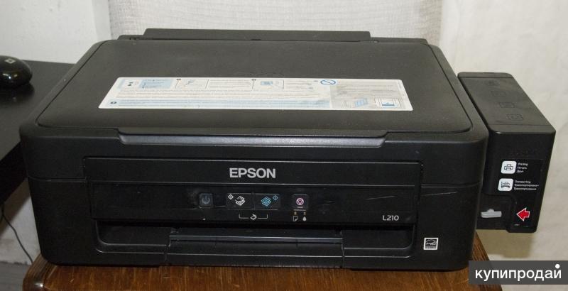 МФУ Epson L210