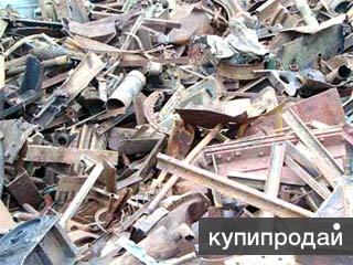 Прием металла по высоким ценам в любых объемах и в любое время.