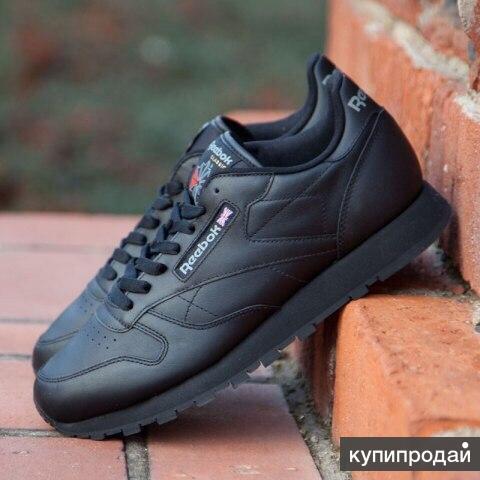 Новые кроссовки Reebok (натур. кожа) 38 размера Рибок
