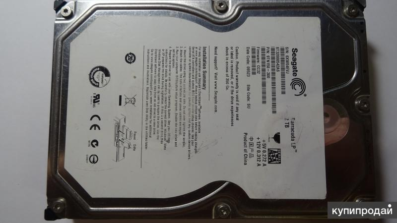 "Жесткий диск Seagate 3,5"" Barracuda LP ST32000542AS 2Tb"