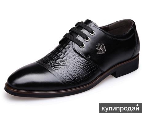 Мужские классические туфли НОВЫЕ Размер 42