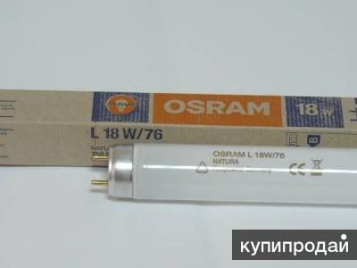 Лампа люминесцентная L18W/765 (ХОЛОДНЫЙ)