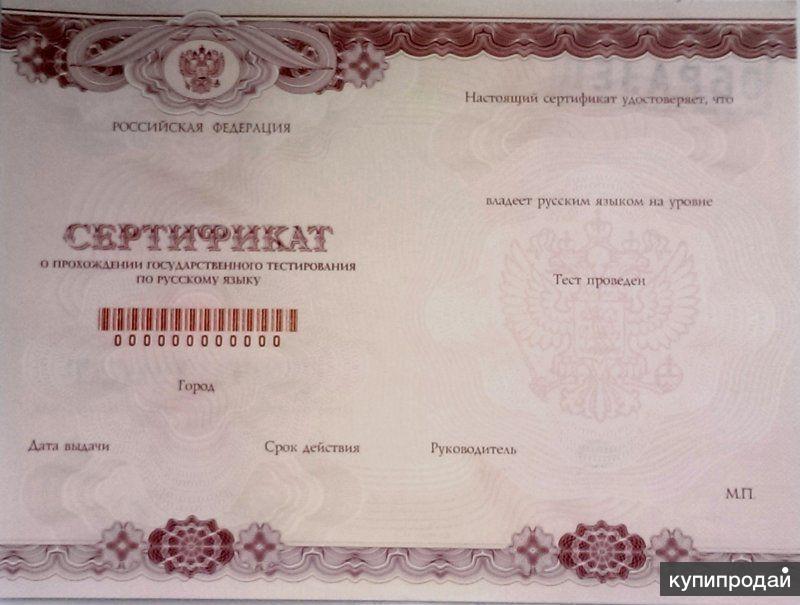 Сопровождение в оформлении Гражданства РФ в г.Ростов-на-Дону