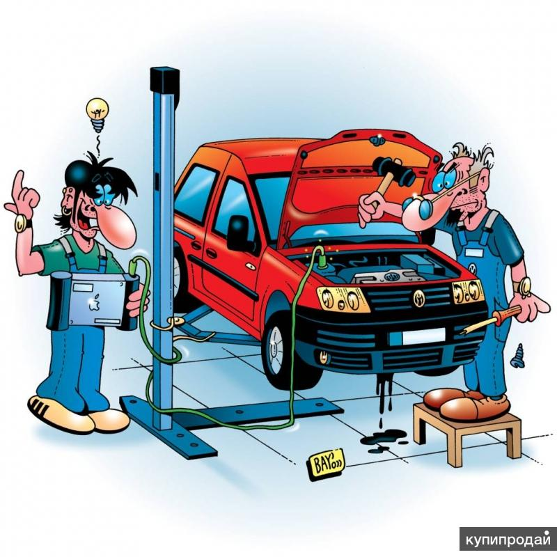 Ремонт автомобиля смешные картинки