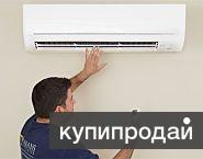 Сплит система кондиционер чистка заправка ремонт ЧИСТКА, РЕМОНТ, ЗАПРАВКА КОНДИЦ