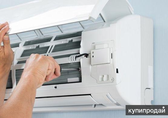 Обслуживание домашних кондиционеров в Краснодаре вентиляции установка кондиционера