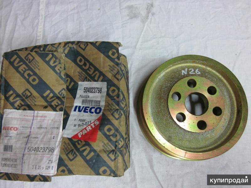 504023798 Шкив коленвала  для двигателей Cursor 10 грузовых автомобилей IVECO