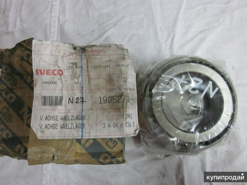 1905273 Подшипники роликовые ступицы колеса для грузовых автомобилей IVECO