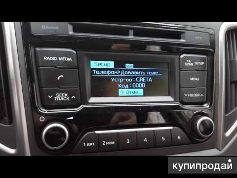 Продам автомобильную аудиосистему