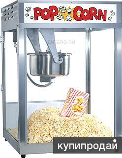 Аппарат для попкорна Gold Medal Macho Pop 16/18oz