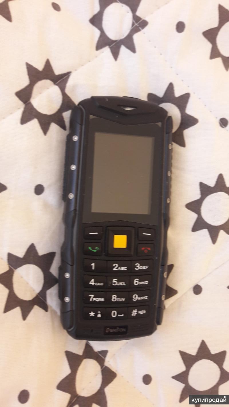 CAT ERIFON BACK V4 DUAL SIM 3G