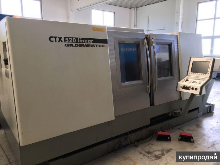 Продается токарный станок gildemeister ctx 520 linear
