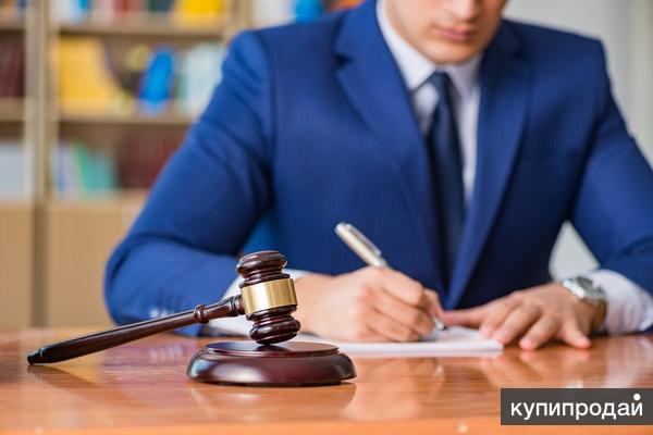 Арбитражный юрист в Екатеринбурге